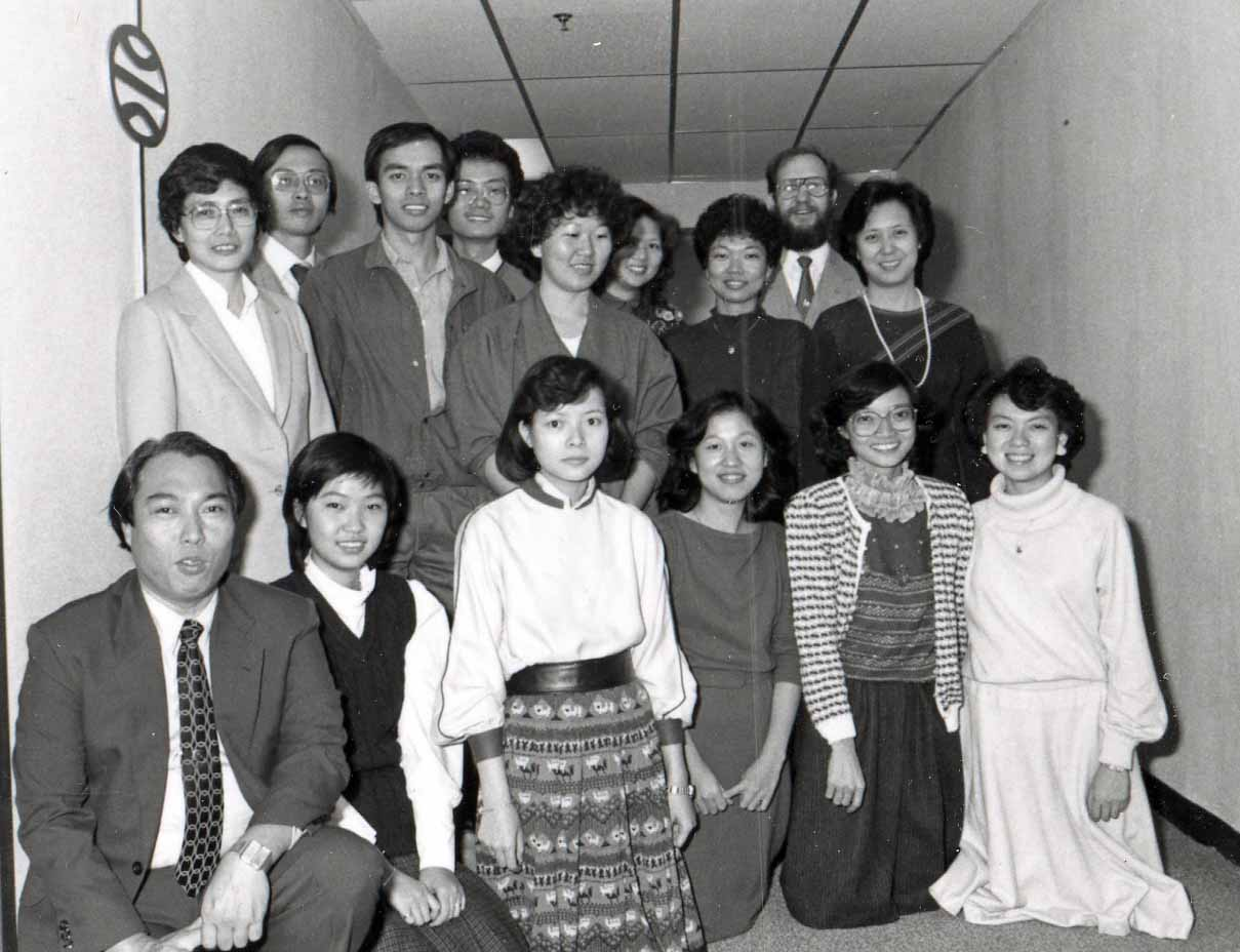 Hong Kong Staff in 1984